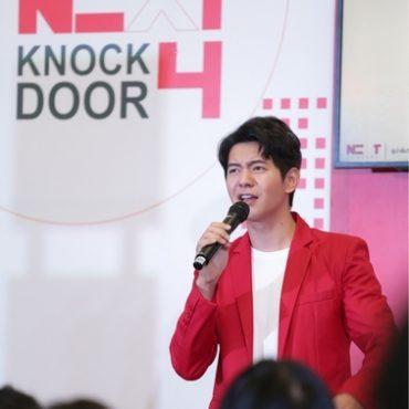 Next Knock Door_๒๐๐๔๑๙_0012