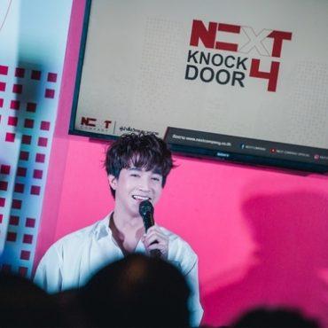Next Knock Door_๒๐๐๔๑๙_0013